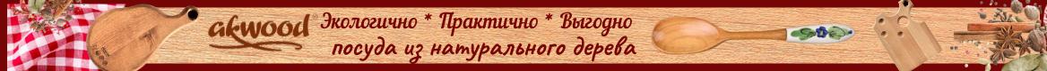 Рекламный баннер 98 desktop