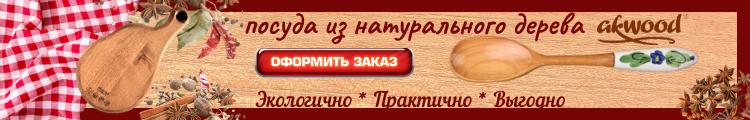 Рекламный баннер 98 mobile