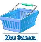 L_USER_CART